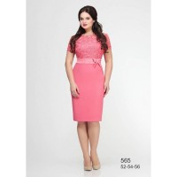 ELZA FASHION 565 Платье vn