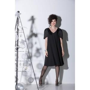 Elpaiz 598 Платье