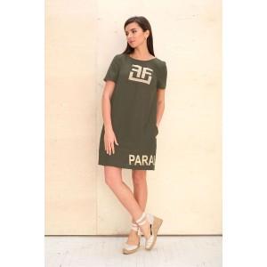 Faufilure С1079 Платье (олива)