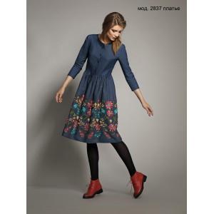 NiV NiV 2837 Платье