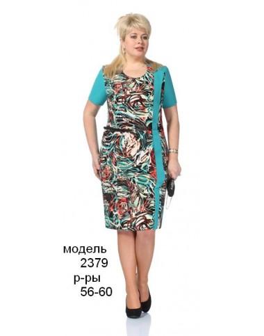 NOVELLA-SHARM 2379 Платье