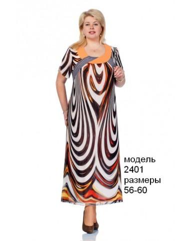 NOVELLA-SHARM 2401 Платье