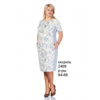 NOVELLA-SHARM 2409 Платье