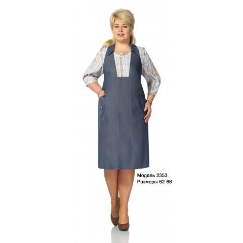NOVELLA-SHARM 2353 Платье