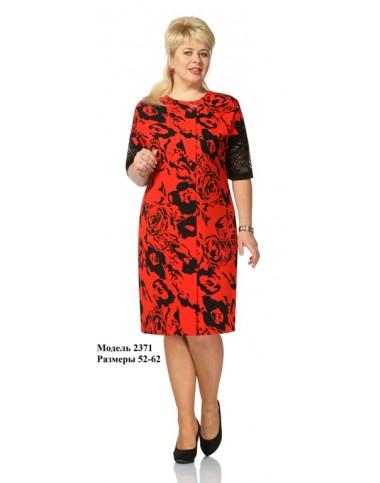 NOVELLA-SHARM 2371 Платье