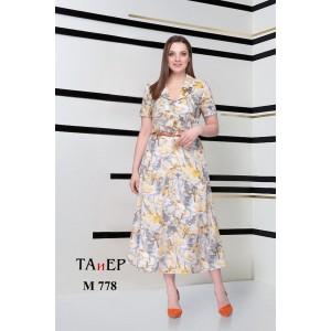 TAIER 778 Платье