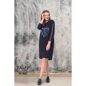 TAIER 803 Платье
