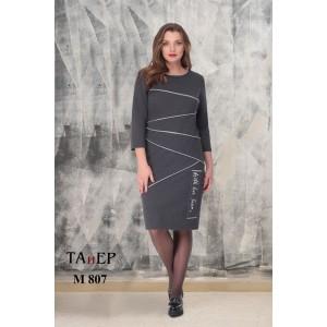 TAIER 807 Платье