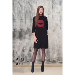 TAIER 810 Платье