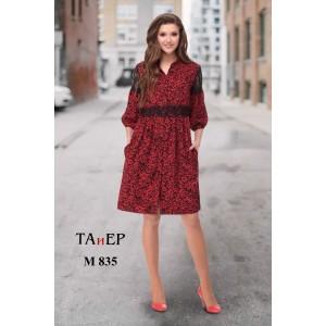 TAIER 835 Платье (малина)