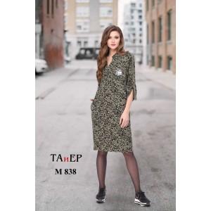 TAIER 838 Платье (темная фисташка)