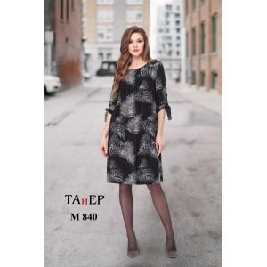 TAIER 840 Платье