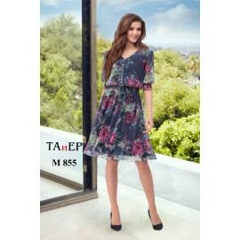 TAIER 855 Платье