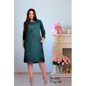 TENSI 208 Платье