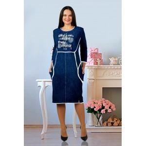 TENSI 223-1 Платье