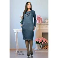 TENSI 227 Платье
