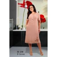 TENSI 238 Платье