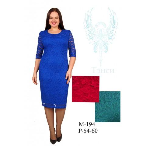 TENSI 194 Платье
