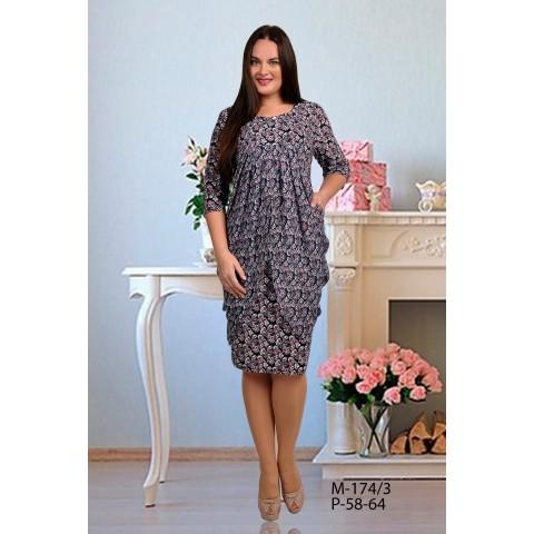 TENSI 174-3 Платье