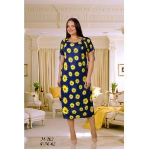 TENSI 202 Платье