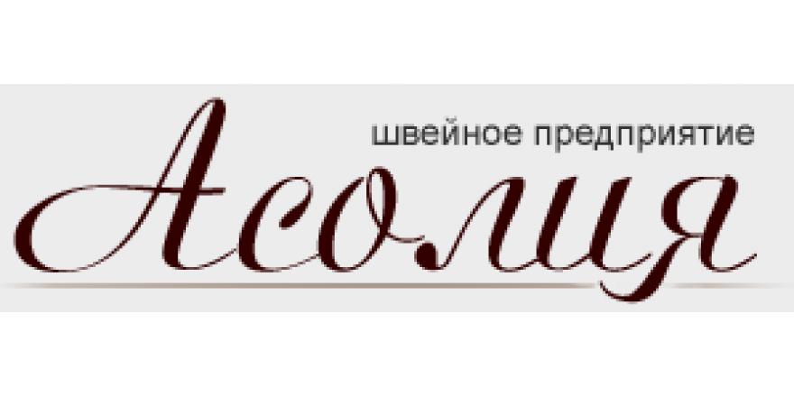 ASOLIYA
