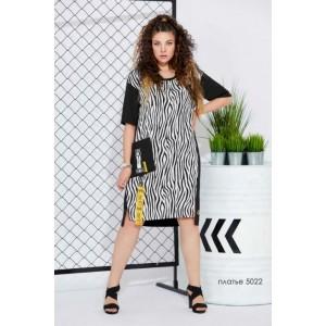 AVE RARA 5022 Платье