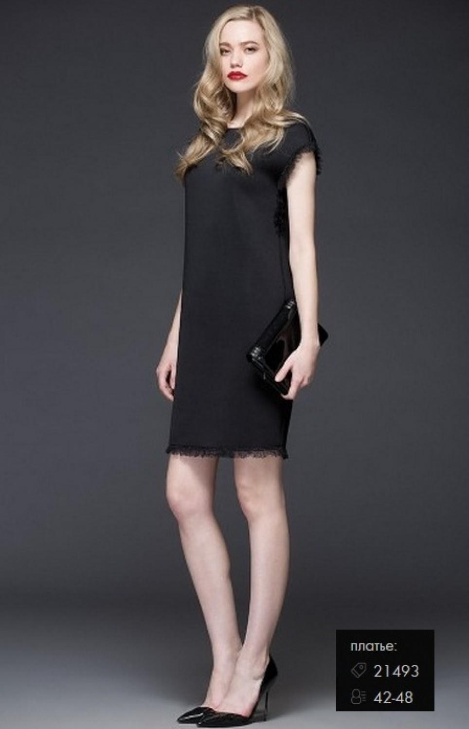 Данетти интернет магазин женской одежды доставка